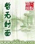 皇上shi开―本宫只劫财